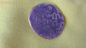 Определение и оценка монет Золотой Орды - 5-1.jpg