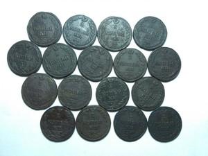 Самая частая монета? - 111.jpg