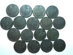 Самая частая монета? - 222.jpg
