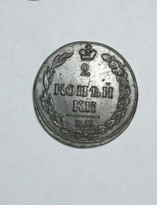 Самая частая монета? - 112.jpg