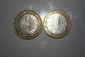 Иностранные монеты - Mfrq88yGFZ8.jpg