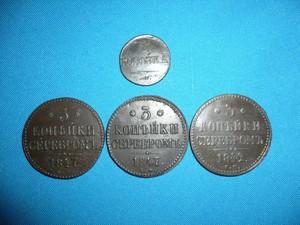 Механическая чистка монет - P1160713.JPG