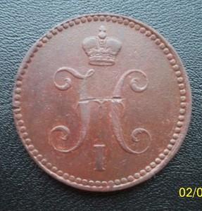 Простые и доступные способы чистки медных, серебрянных монет и советских монет из алюминиевой бронзы - 100_9997.JPG