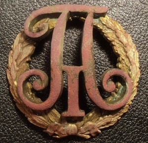 Находки: радость и разочарования... - п1(5).JPG