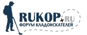 пытливые умы - 4_Logo(1).jpg