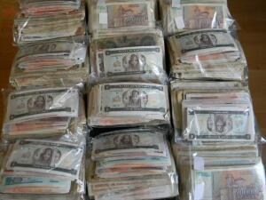 [Продам] 400 иностранных банкнот мира. - DSCN3001.JPG