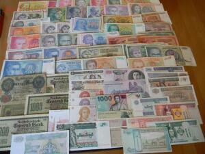[Продам] 400 иностранных банкнот мира. - DSCN3003.JPG