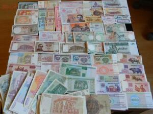 [Продам] 400 иностранных банкнот мира. - DSCN3007.JPG