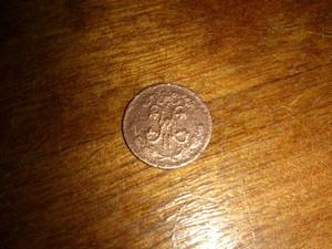 монетка - DSC_0040.jpg