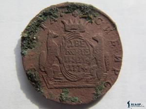 Чистка монет лимонной кислотой - IMG_1641.JPG