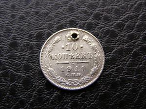 Эффективный способ чистки серебра - P1010156.JPG