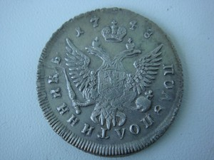 Серебряные монеты. - DSC06973.JPG