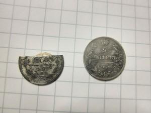 Серебряные монеты. - P3200304 (640x480).jpg