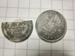 Серебряные монеты. - P3200305 (640x480).jpg