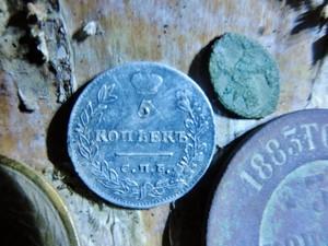Серебряные монеты. - 7O7grteoAL4 (640x479).jpg