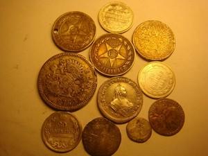 Серебряные монеты. - DSC06200.JPG