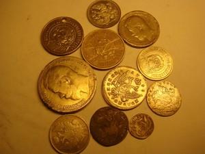 Серебряные монеты. - DSC06201.JPG