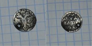 Серебряные монеты. - 5.jpg