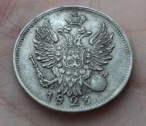 Серебряные монеты. - 20(3).JPG