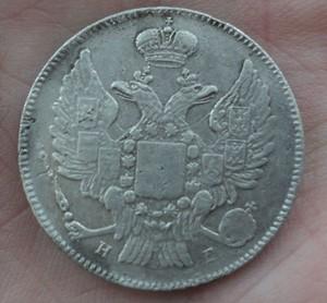 Серебряные монеты. - 20прод4.JPG