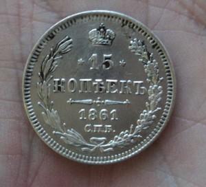 Серебряные монеты. - 15(1861)1.JPG