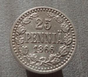 Серебряные монеты. - 25пенл1.JPG