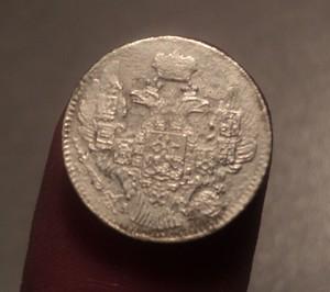 Серебряные монеты. - 5(43)5.JPG
