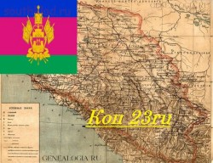 Кладоискатели Краснодарского края - Dze5rZh20ck.jpg