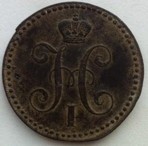 Медные монеты. - image-06-01-14-12-34-2.jpeg