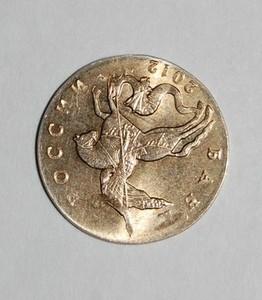 Браки монет - перепутка.jpg