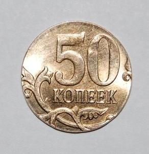 Браки монет - перпутка2.jpg