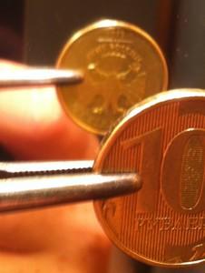 Браки монет - IMG_1391.JPG
