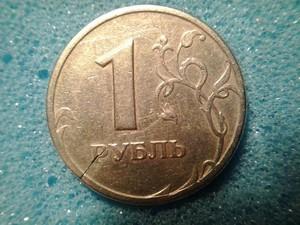 Браки монет - 2015-01-30 18.23.05.jpg