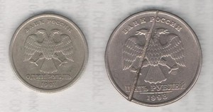 Браки монет - рубль 2.jpg