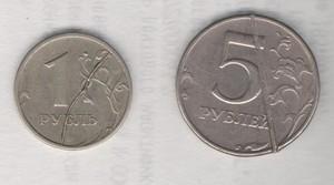 Браки монет - рубль.jpg