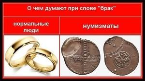 Браки монет - Нумизматы они такие.jpg
