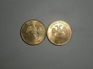 Браки монет - CIMG9265.JPG