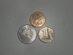 Браки монет - CIMG9267.JPG