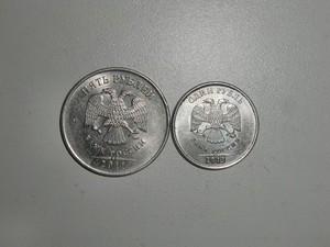 Браки монет - CIMG9268.JPG