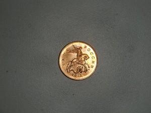 Браки монет - CIMG9287.JPG