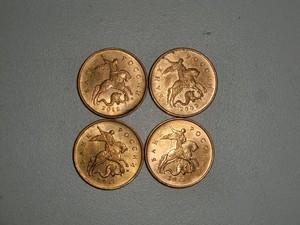 Браки монет - CIMG9298.JPG