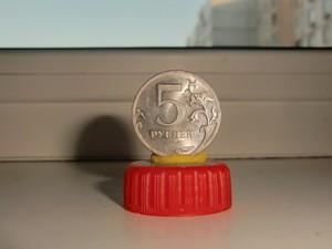 Браки монет - CIMG9368.JPG