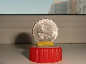 Браки монет - CIMG9369.JPG