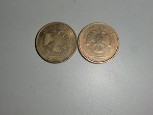 Браки монет - CIMG9222.JPG