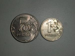 Браки монет - CIMG9235.JPG