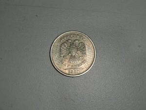 Браки монет - CIMG9252.JPG