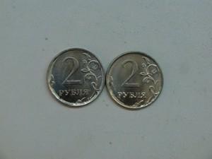 Браки монет - CIMG9257.JPG