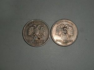 Браки монет - CIMG9247.JPG