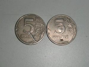 Браки монет - CIMG9249.JPG