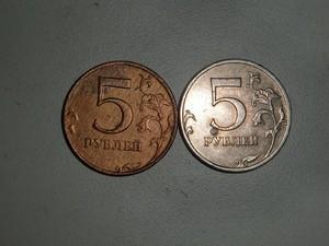 Браки монет - CIMG9242.JPG